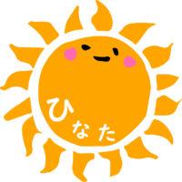 ひなたぼっこSNS用ロゴ