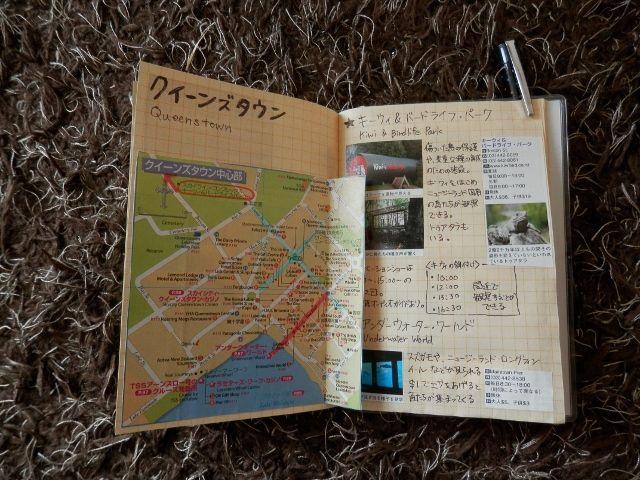 オリジナルガイドブック(観光情報と地図とメモ)