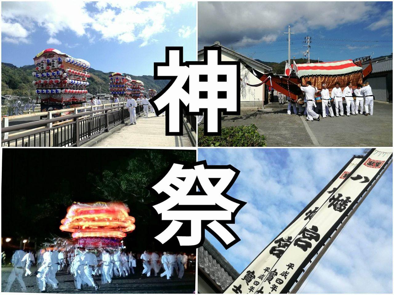 吉良川の神祭(秋祭り)
