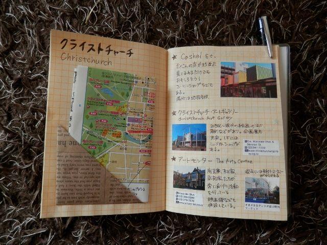 オリジナルガイドブック(観光情報と地図)