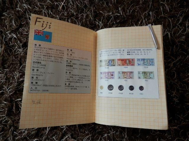 オリジナルガイドブック(国の基本情報)