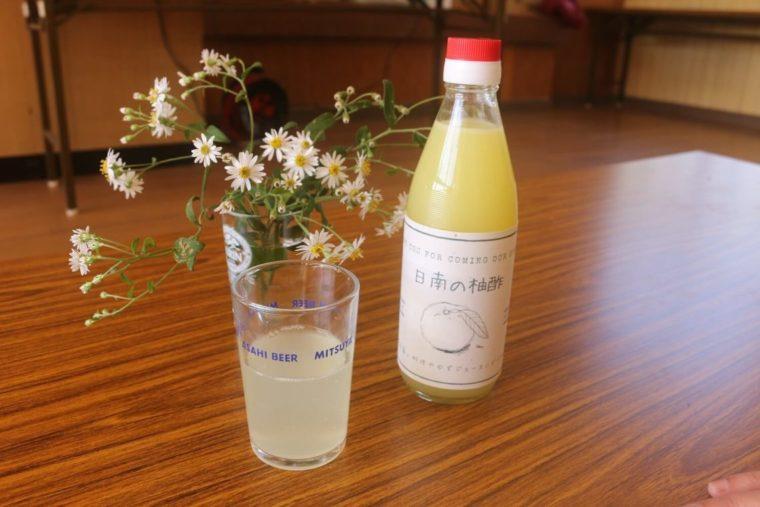 日南の柚酢