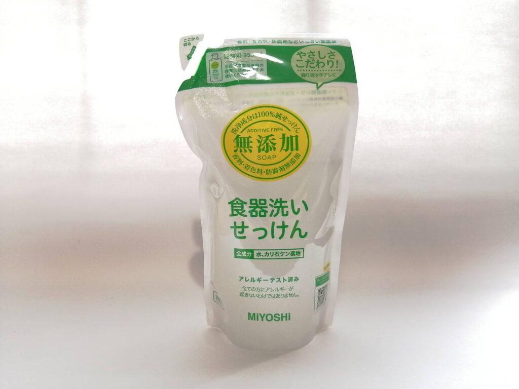 MiYOSHi食器洗いせっけん