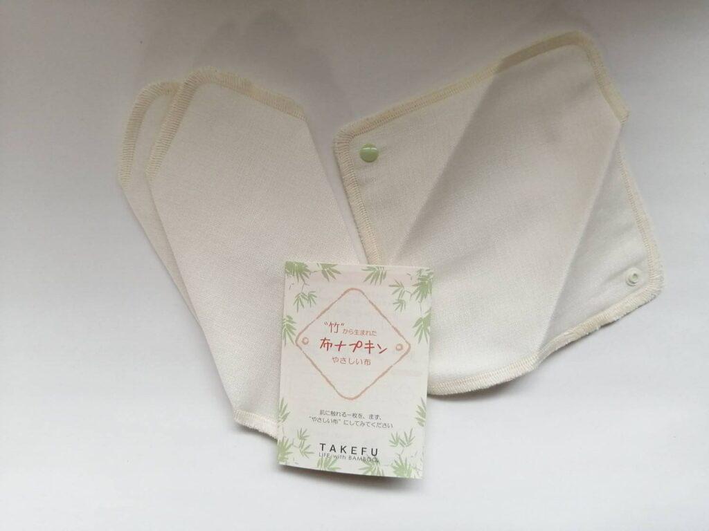 竹布 TAKEFU の布ナプキン