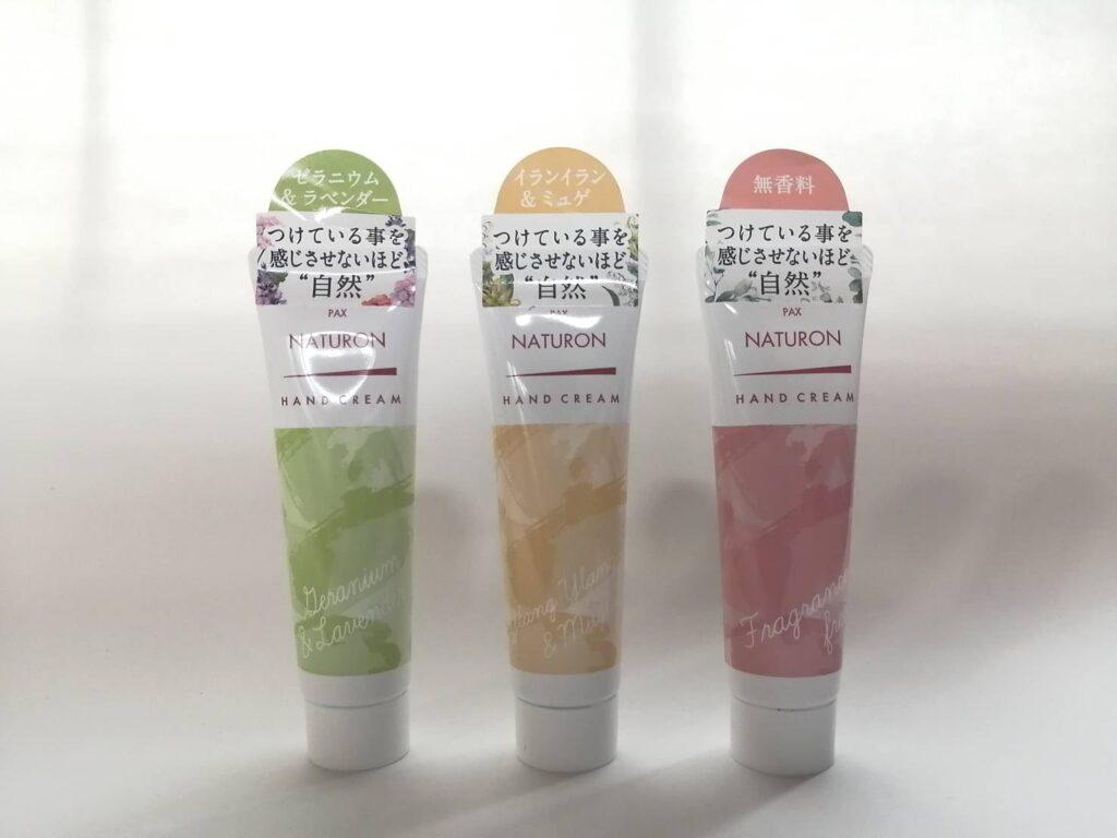 ハンドクリーム パックスナチュロン 3種類